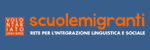 logo of the ScuoleMigranti Network